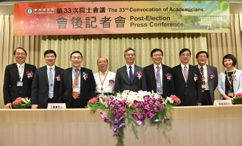 Convocation of Academicians in July 2018